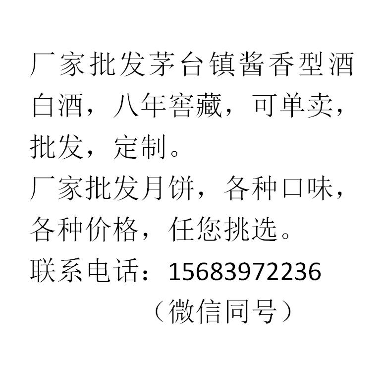 QQ图片20190822222000.png